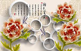 玉雕花朵立體圓環圖片