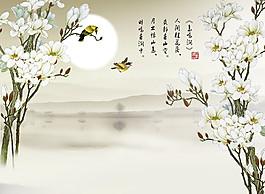 水墨玉蘭花圖片