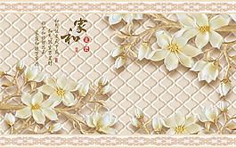 玉蘭花3D背景墻圖片