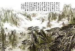 中國畫山水風景圖片