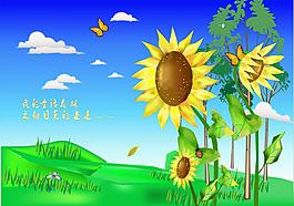 清新藍天向日葵背景