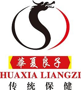 華夏良子 失量Logo
