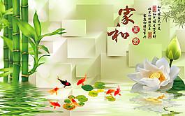 荷花富貴竹背景墻圖片