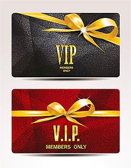 紅黑VIP卡圖片