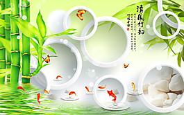 立體圓環富貴竹圖片