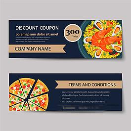 披薩抵用券圖片