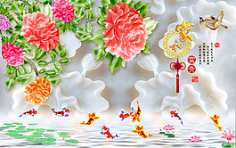 玉雕牡丹荷花圖片