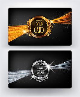圓環VIP卡圖片