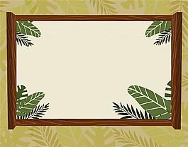 矢量手繪樹葉木頭邊框