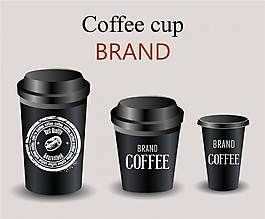 矢量咖啡杯子素材