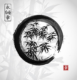 黑白水墨竹子