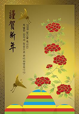紅色花朵大鳥背景