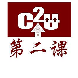 公司logo標識設計教育培訓機構psd