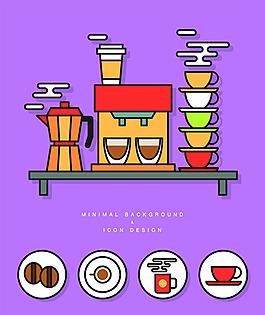 卡通咖啡素材设计