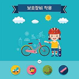 卡通运动骑自行车的人物