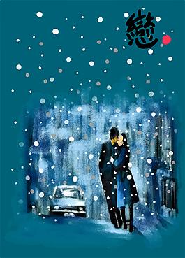 卡通冬季雪景水彩畫