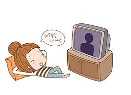 卡通看電視人物