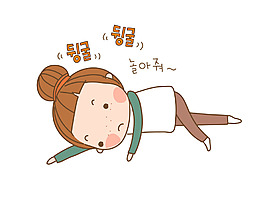 卡通韓國睡覺人物