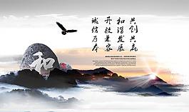 企業文化海報展示
