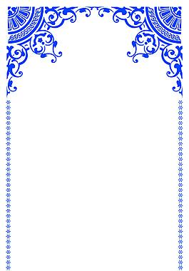 簡約古典藍色邊框展板背景