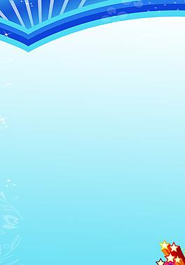 藍色展板背景