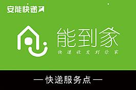 安能logo