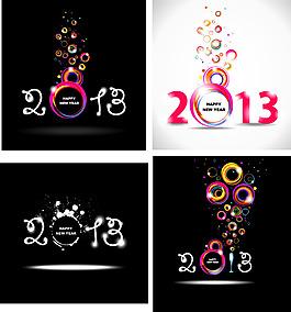 2013個性字體設計矢量素材