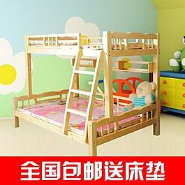 兒童床爆款主圖設計