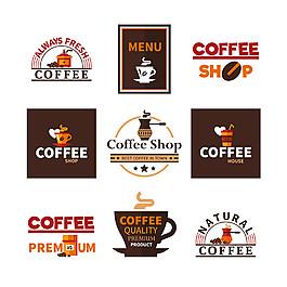 咖啡標志設計圖片
