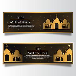 開齋節伊斯蘭教堂剪影橫幅設計