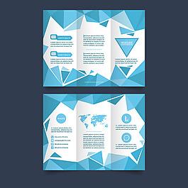 藍色幾何圖形商業三折頁