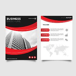 紅色波紋圖形商業單張