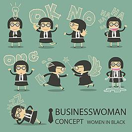女商人角色系列插畫