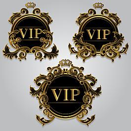 金色裝飾vip標志系列