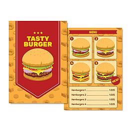 四種不同的漢堡菜單模板