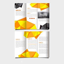 橙色幾何形狀業務單張模板