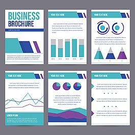 藍色紫色幾何圖形業務單張圖模板