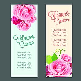 玫瑰花朵矢量卡片素材