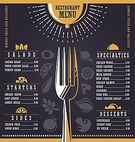 刀叉菜單圖片
