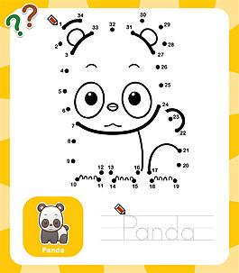 點到點的熊貓圖片