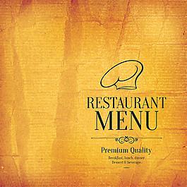 懷舊菜單封面設計圖片