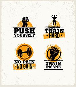 健身英文名言圖片