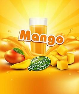 芒果汁广告背景