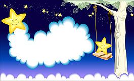 卡通夜晚星星背景