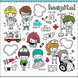 卡通醫院人物場景素材