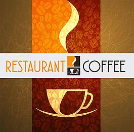咖啡館菜單設計圖片