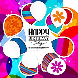 卡通氣球賀卡背景圖片