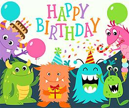 卡通怪獸生日賀卡圖片