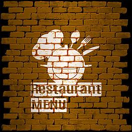 磚墻菜單圖片