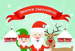 圣誕老人卡通背景矢量素材